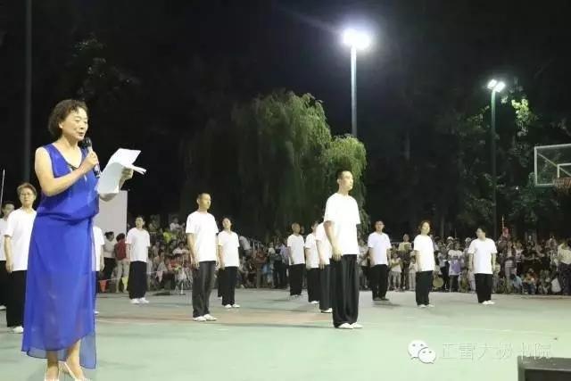 海淀韩家川大院社区